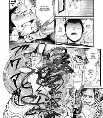 Futanari Devil Mama no Mesu ni Naru comic porn sex 013