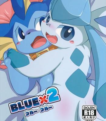 Porn Comics - BLUE × 2