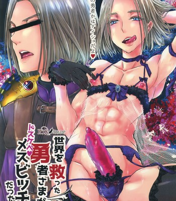 Porn Comics - Sekai o Sukutta Yuusha-sama ga Dosukebe Mesu Bitch datta Ken