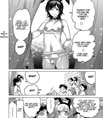 No.1 Shounen Choukyou comic porn sex 002