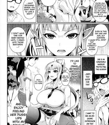 High elf X Highschool ch 1-9 comic porn sex 178