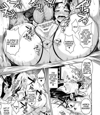 High elf X Highschool ch 1-9 comic porn sex 271