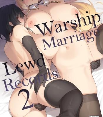 Porn Comics - Warship Marriage Lewd Records 2