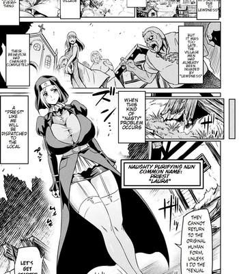 Purify With Sacred Anal comic porn sex 003