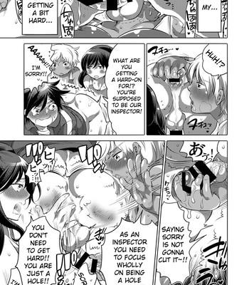 Futanari Kensa ~ Futanari Asuriito o Kensa Suru Tame ni Boku ga Ana ni Naru Hanashi comic porn sex 008