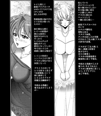 Master & slave IV comic porn sex 003