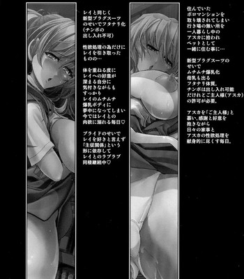 Master & slave III comic porn sex 005