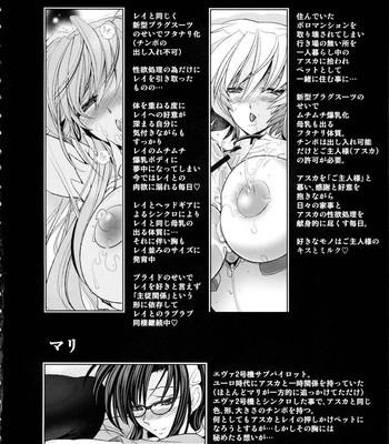 Master & slave III comic porn sex 051
