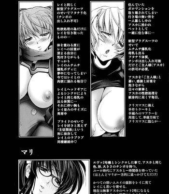 Master & slave III comic porn sex 102