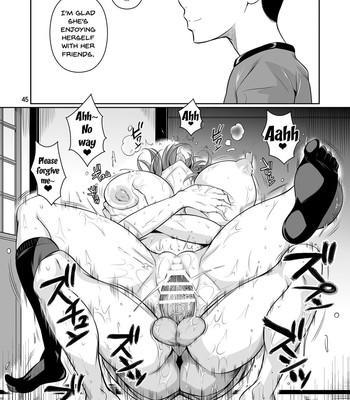 Touchuukasou Chapter 1-8 comic porn sex 046