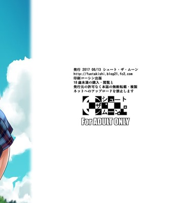 Touchuukasou Chapter 1-8 comic porn sex 052