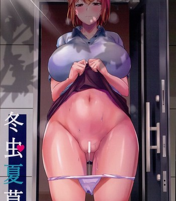 Touchuukasou Chapter 1-8 comic porn sex 053