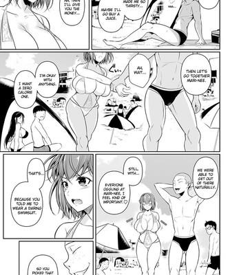 Touchuukasou Chapter 1-8 comic porn sex 097