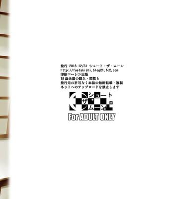 Touchuukasou Chapter 1-8 comic porn sex 184
