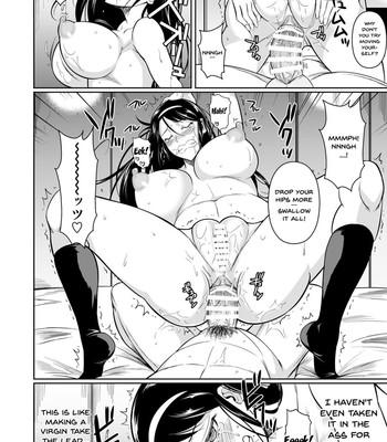 Touchuukasou Chapter 1-8 comic porn sex 389