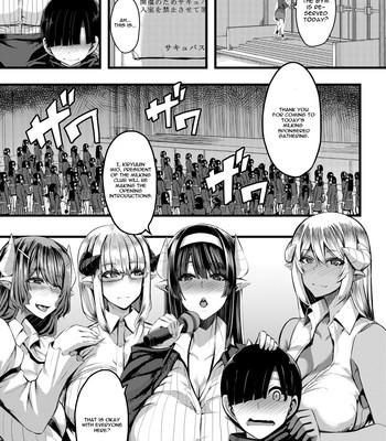 Succubus Sakusei-bu (English) comic porn sex 041