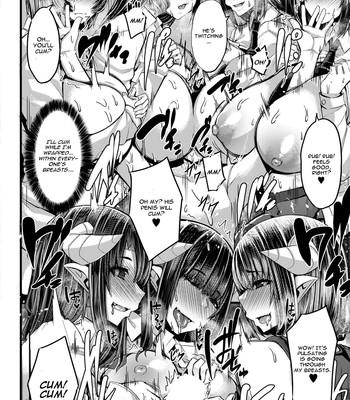Succubus Sakusei-bu (English) comic porn sex 064