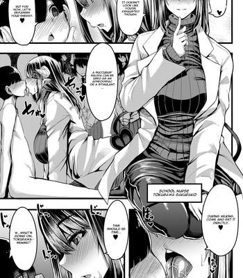 Succubus Sakusei-bu (English) comic porn sex 067