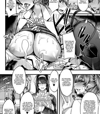 Succubus Sakusei-bu (English) comic porn sex 082