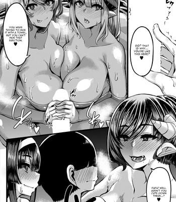 Succubus Sakusei-bu (English) comic porn sex 092