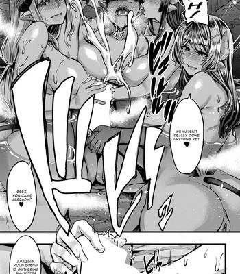 Succubus Sakusei-bu (English) comic porn sex 095