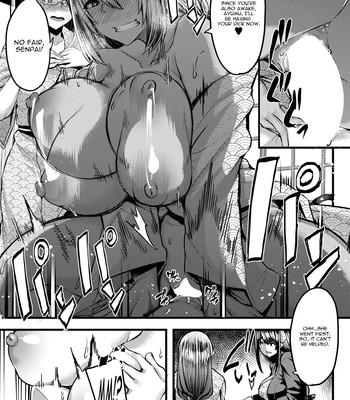 Succubus Sakusei-bu (English) comic porn sex 109