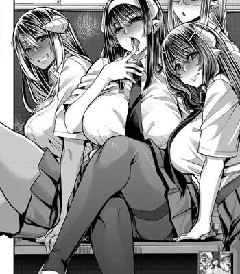 Succubus Sakusei-bu (English) comic porn sex 126