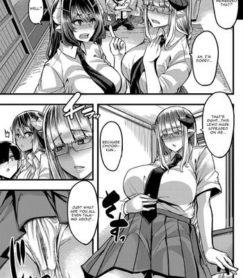Succubus Sakusei-bu (English) comic porn sex 129