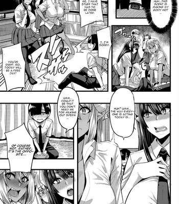 Succubus Sakusei-bu (English) comic porn sex 131