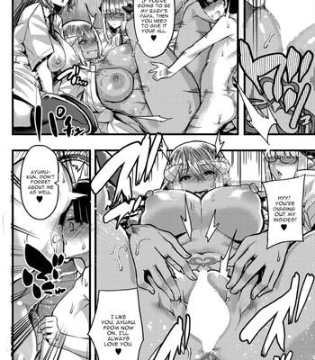 Succubus Sakusei-bu (English) comic porn sex 150