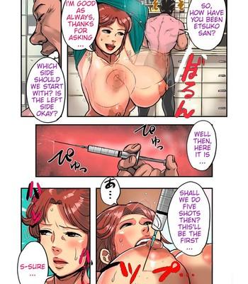 Etsuko-san wa Machi no Minna no Onahole 4 comic porn sex 003