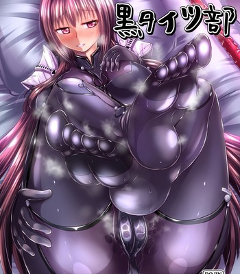 Porn Comics - Chaldea Kuro Tights Bu