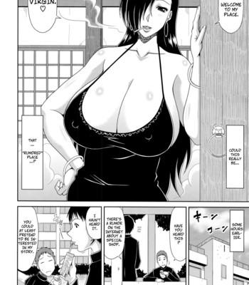 Dote [English] comic porn sex 002