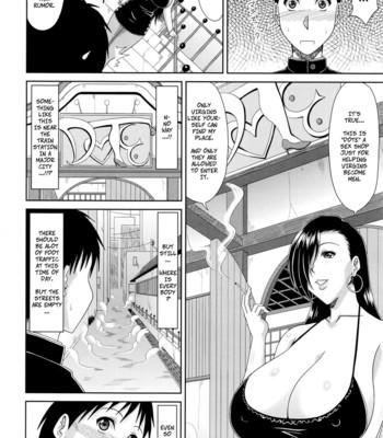Dote [English] comic porn sex 004