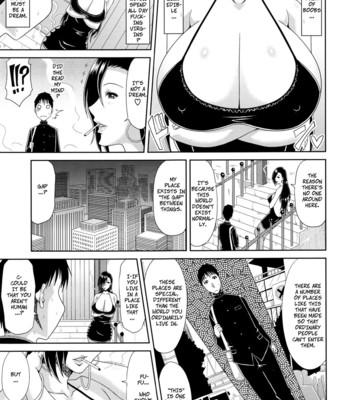 Dote [English] comic porn sex 005