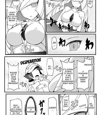 Aether Zaidan Daihyou Lusamine Kyousei Saimin Jusei ~Dosukebe Hitozuma CEO Saimin Hamedori Acme~ comic porn sex 007