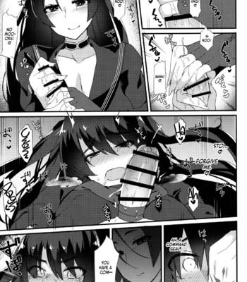 Fuuki o Mamoru Hon comic porn sex 006