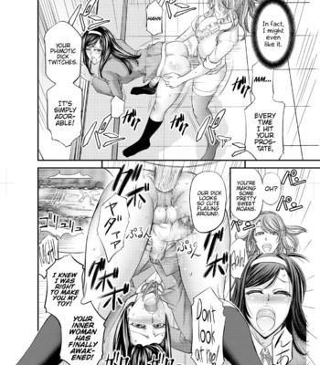 Houkago Mesu Ochi Shidou [Decensored] comic porn sex 019