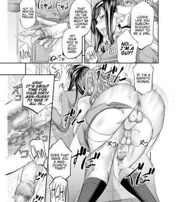 Houkago Mesu Ochi Shidou [Decensored] comic porn sex 020