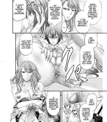 Houkago Mesu Ochi Shidou [Decensored] comic porn sex 031