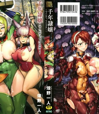 Sennen Reijou ~ My Lady, My Master ~ Ch. 1-8 comic porn sex 002