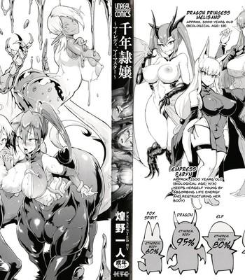 Sennen Reijou ~ My Lady, My Master ~ Ch. 1-8 comic porn sex 003