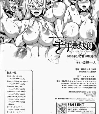 Sennen Reijou ~ My Lady, My Master ~ Ch. 1-8 comic porn sex 195