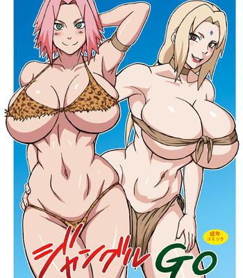 Porn Comics - Jungle GO