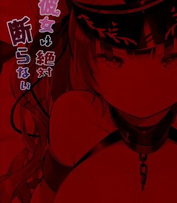 Kanojo wa Zettai Kotowaranai comic porn sex 018