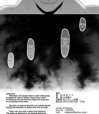 Reizoku Maou I-IV   Enslaved Overlord I-IV + Epilogue comic porn sex 025