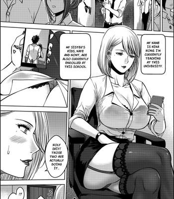 My Sister…3 comic porn sex 028