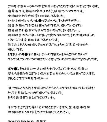Pokemon Trainer Haruka Kyousei Saimin Battle comic porn sex 020