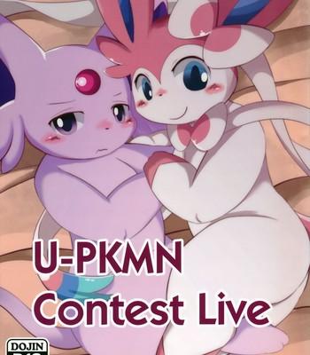 Porn Comics - U-PKMN Contest Live