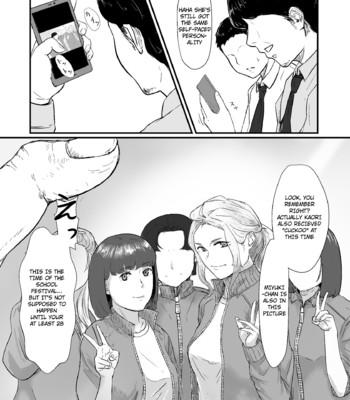 Takuran sareta Tsuma comic porn sex 006